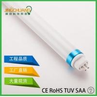 led灯管 led日光灯 t5分体式灯管 t6灯管 led节