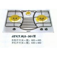 杰森燃氣具--河北省石家莊美大集成環保灶(廚具|櫥具|燃氣灶