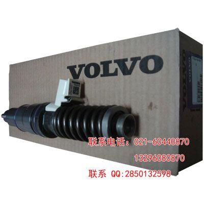 沃尔沃480喷油器总成高清图片
