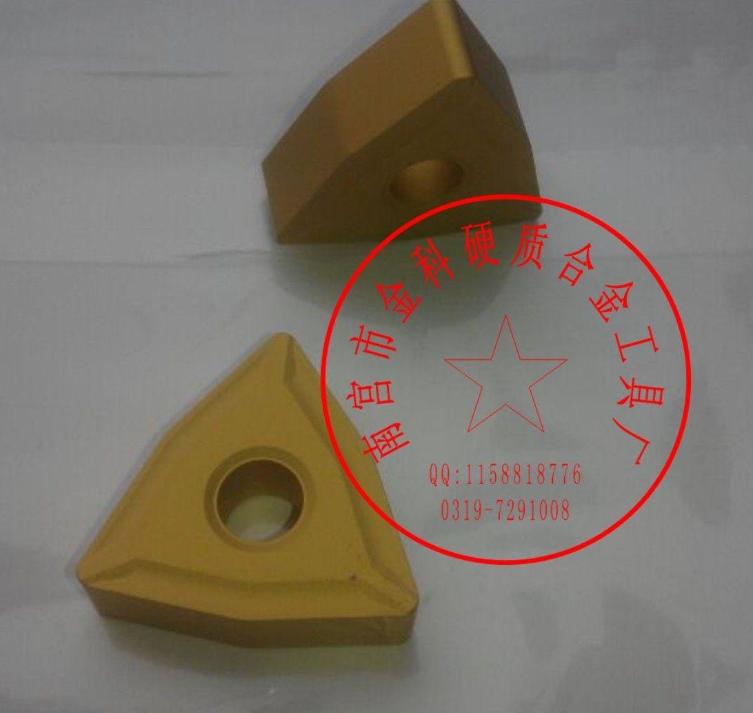 扒皮刀 剥皮刀 大三角刀片 硬质合金数控刀片TNMX1509