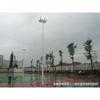 标准室外篮球场照明灯具,一个标准户外篮球场用灯