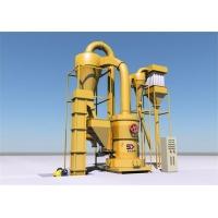 桂林晟兴高效5R重钙磨粉机  石灰石磨粉 高产节能耐磨