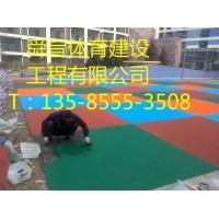 铜官pvc塑胶地板