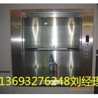保定传菜电梯、杂物电梯、餐梯、货梯、观光电梯、