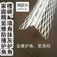 50*50金属菱形孔拉网护角 钢板网护角