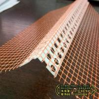 保温护角网 pvc护角网 塑料带网格布护角网 外墙