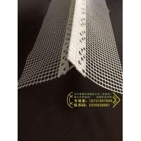 pvc成品滴水线 窗台滴水线  成品塑料滴水线