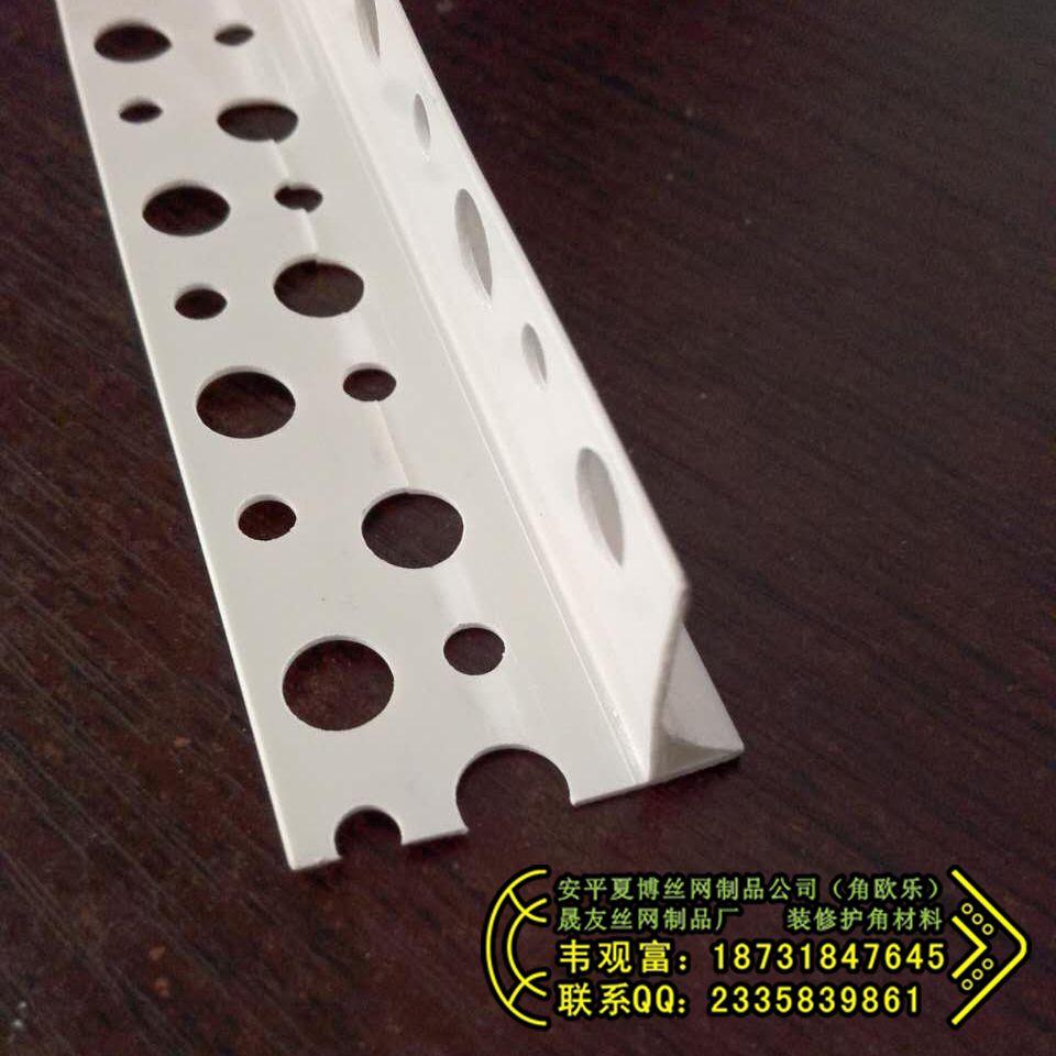 不粘模组格布滴水线网网条沈阳外墙滴水线条v模组塑料图片