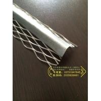 30*30金属护角网规格 墙角热镀锌板 砂浆防撞角