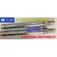 钢结构加固锚栓 许工锚栓 厂价直销