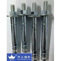 M16机械锚栓之王 许工自切机械锚栓