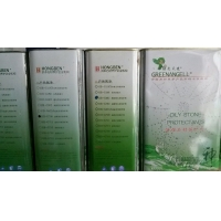 优惠供应绿色天使石材防护剂