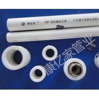 江苏PPR管材管件厂家批发,使用寿命长达50年