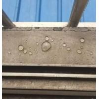 渗透结晶防水剂