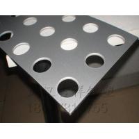 沖孔鋁塑板