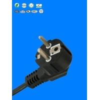 欧式插头法国头VDE认证电源线插头