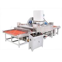 YGX-1600B 玻璃清洗机