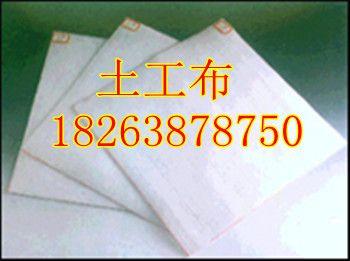 贵州 土工布价格