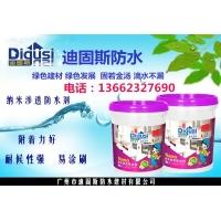 防水十大品牌广州迪固斯防水(图)