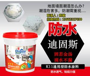 防水材料十大品牌哪家好防水材料十大品牌排名