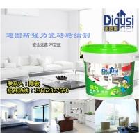浙江市家装防水材料质量最好的厂家  防水涂料厂家瓷砖粘接剂厂