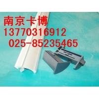 工具柜拉手,工作桌拉手,磁性材料卡-13770316912