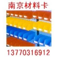 环球牌零件盒、磁性材料卡,零件盒、塑料盒-137703169