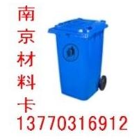 塑料垃圾桶、塑料垃圾箱、垃圾桶