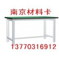 组合工作桌,重型工作桌--南京卡博