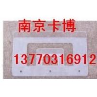 塑料看板夹、标签夹、磁性材料卡
