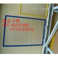 A3磁性货架卡,A4磁性货架卡A5磁性货架卡