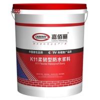 中国十大防水涂料品牌双重柔韧型K11防水浆料