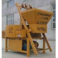 单卧轴强制式混凝土搅拌机JDC-350