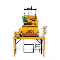 JS500型双卧轴强制式混凝土搅拌机