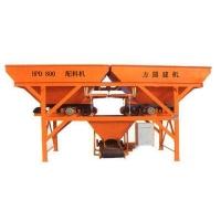 HPD800混凝土配料机