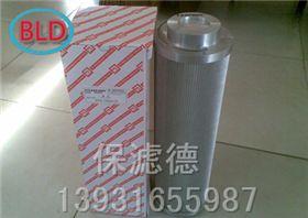 供应GX-100×40高压液压滤芯