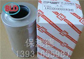 天然气滤芯FAX-250×3液压滤芯