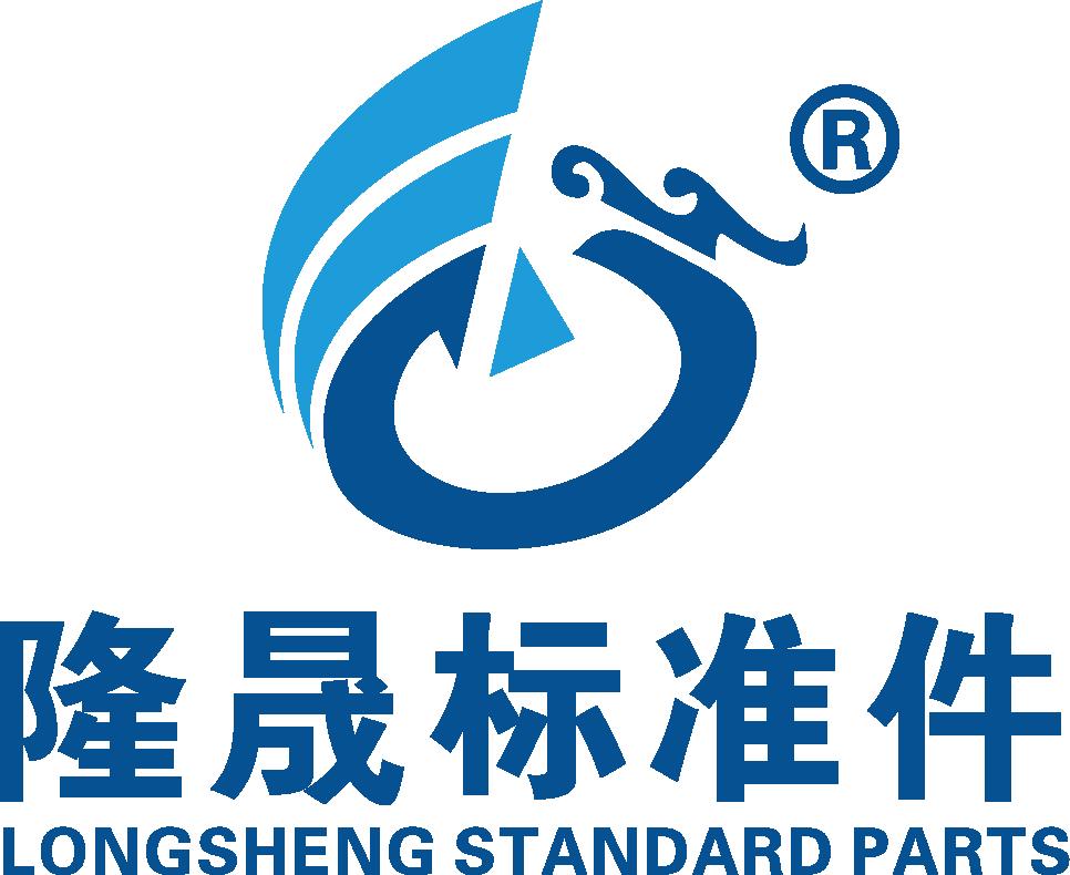郑州隆晟标准件有限公司