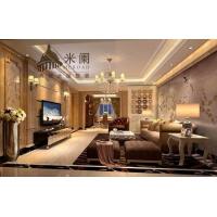 米阑高端全屋整装私人定制,打造完美家居