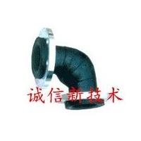 90°可曲挠橡胶接头gycxgs在线专卖