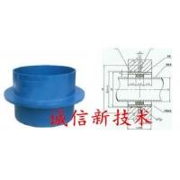 防水套管gycxgs在线专卖