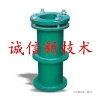 02S404型柔性防水套管gycxgs在線專賣