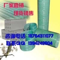 玻璃钢管  夹砂玻璃钢管