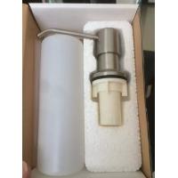 304不锈钢水槽皂液器