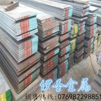 【图】- 进口/国产50Mn18Cr4无磁钢板材棒材特殊规格