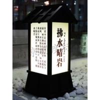 南京刻度标识-户外园林标识