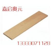 高端运动场地专用  枫桦纯实木运动地板