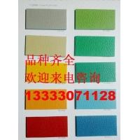 羽毛球馆PVC塑胶 运动地胶尺寸规格  环保PVC地板
