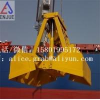 上海英崛出口品質船級社認證遙控液壓抓斗廠
