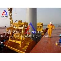 上海英崛ENJUE单索船用散货遥控抓斗现货供应